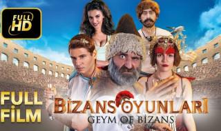 Bizans Oyunları Film Full-HD İzle