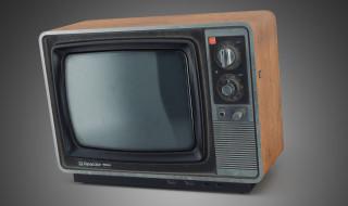 İnternetten canlı tv ve canlı mobese izle