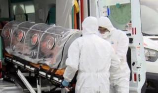 İstanul'da 33. Yaşındaki Kadın Korona Virüsten Hayatını Kaybetti