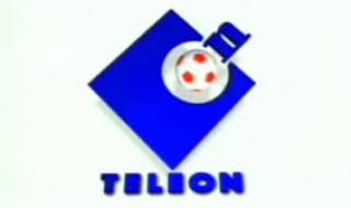 Tv tarihimizde Teleon Kanalı