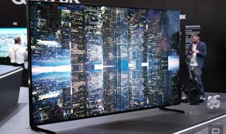 8K TV: fütüristik çözünürlük hakkında bilmeniz gereken her şey