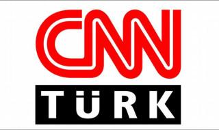 CNN TÜRK Kanalı Güncel Frekans Bilgileri Nedir ?