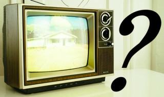 Dijital televizyonda multipleks çeşitleri nelerdir ?