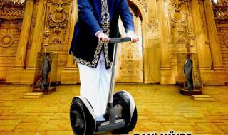 Osmanlı Cumhuriyeti (Komedi filmi izle)