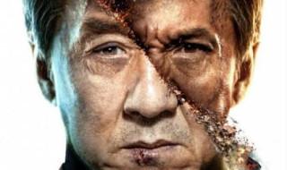 İntikam Filmi Full-HD İzle , Jackie Chan Filmleri İzle