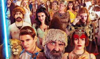 Bizans Oyunları (Komedi filmi izle)