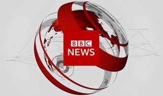 BBC WORLD NEWS Frakans Bilgileri Nedir ?  BBC WORLD NEWS 2020  FRAKANSI