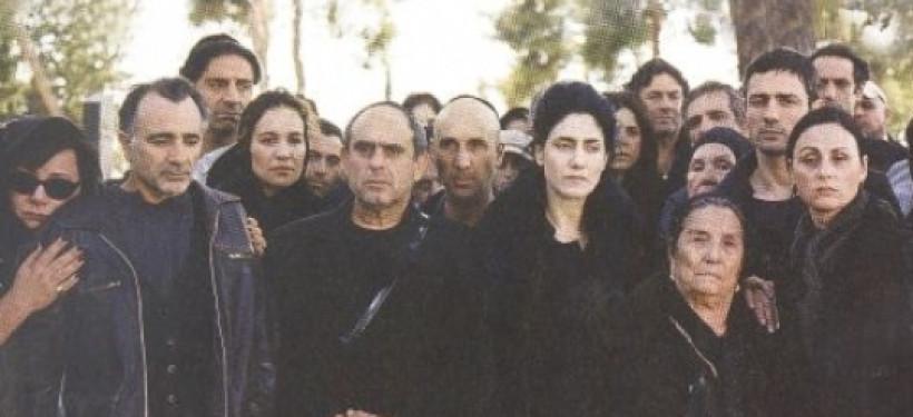 İsrail Sineması Tarihi ve Günümüz